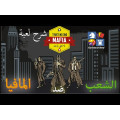 Mafia Vs Civilians - الشعب ضد المافيا